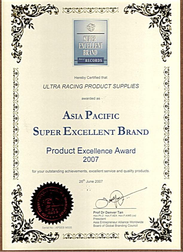 (2007) Super Excellent Brand Award