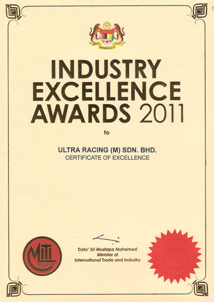 (2012) Industry Excellence Awards 2011