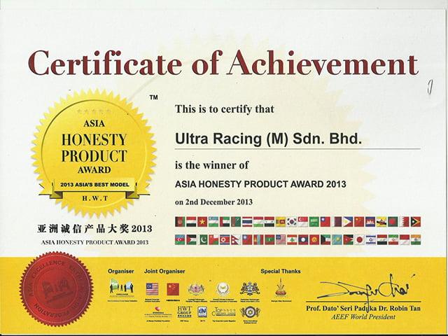 (2013) HWT 21st Century The Prestigious Brand